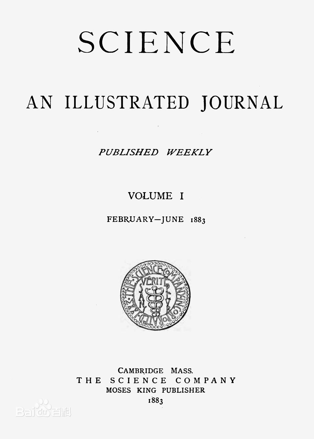 美国科学杂志