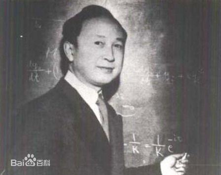 钱学森的物理课