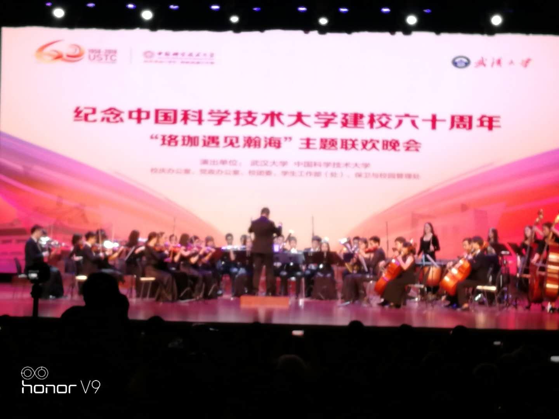 节目:交响乐《卡门序曲》
